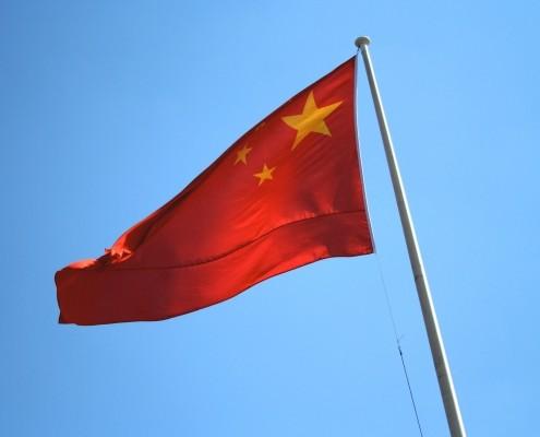 Photo of China flag